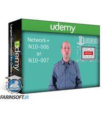 دانلود Udemy CompTIA Network+ Cert (N10-007): Full Course & Practice Exam