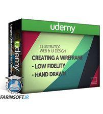 دانلود Udemy UI & Web Design using Adobe Illustrator CC