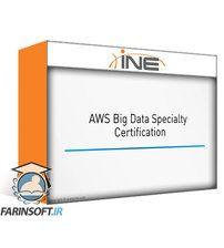 دانلود INE AWS CERTIFIED BIG DATA SPECIALTY CERTIFICATION