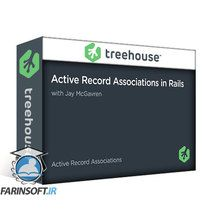 دانلود Treehouse Active Record Associations in Rails