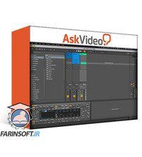 دانلود AskVideo MIDI Essentials