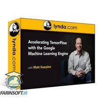 دانلود Lynda Accelerating TensorFlow with the Google Machine Learning Engine