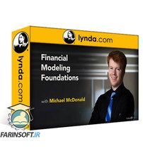 دانلود Lynda Financial Modeling Foundations