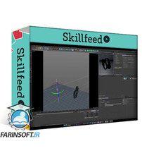 دانلود Skillshare Turning a 2D Logo Into a 3D Masterpiece
