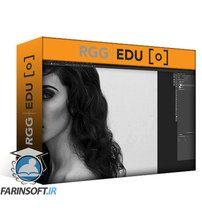 دانلود RGG EDU Commercial Hair Retouching Workflow