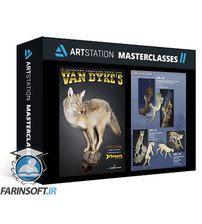 ArtStation Dynamic Animal Sculpting