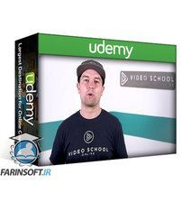 دانلود Udemy Adobe Audition CC: The Beginner's Guide to Adobe Audition