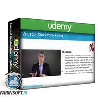 دانلود Udemy Investing In Stocks The Complete Course! (11 Hour)