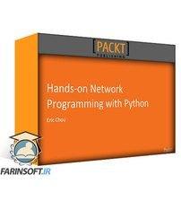 دانلود PacktPub Hands-on Network Programming with Python