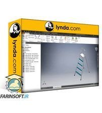 دانلود Lynda Autodesk Inventor: Configurable Designs and Automation