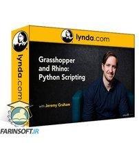 دانلود Lynda Grasshopper and Rhino: Python Scripting
