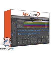 دانلود AskVideo KOMPLETE 201 Komplete's Mixing Plugins