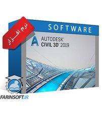 نرم افزار اتوکد معماری – AutoCAD Architecture 2019