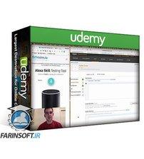 دانلود Udemy Amazon Alexa Development: From Beginner to Intermediate