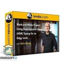 دانلود lynda Creating an Edgy Look with HDR Toning in Photoshop