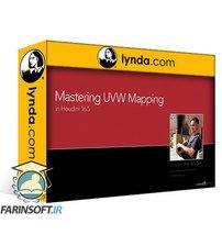 دانلود lynda Mastering UVW Mapping in Houdini 16.5