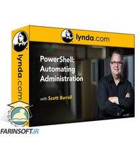 lynda PowerShell: Automating Administration