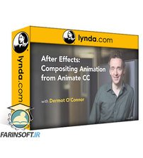 lynda After Effects: Compositing Animation from Animate CC