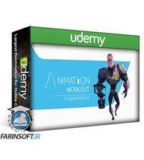 دانلود Udemy Animation Workout