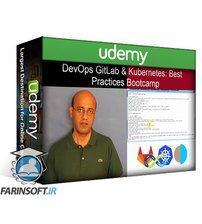 دانلود Udemy Complete DevOps Gitlab & Kubernetes: Best Practices Bootcamp