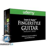 دانلود Udemy Learn & Master Guitar – Fingerstyle Guitar