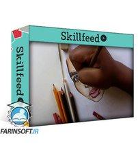 دانلود Skillshare Bringing Skin to Life with Colored-Pencils