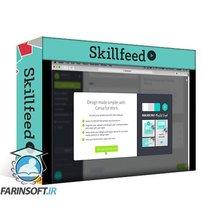 دانلود Skillshare How to Make a Killer Business Card in Minutes | No Design Skills Necessary!