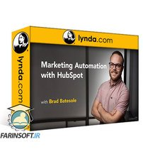 دانلود lynda Marketing Automation with HubSpot