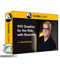 دانلود lynda SVG Graphics for the Web with Illustrator