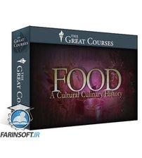 غذا: تاریخچه فرهنگ آشپزی