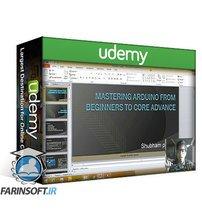 دانلود Udemy Mastering Arduino From beginners To Core Advance