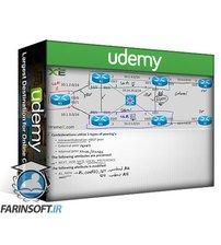 Udemy XtremeIE : L3 Bundle