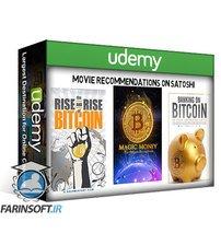 دانلود Udemy Bitcoin for Beginners – 17 Reasons to Invest in Bitcoin