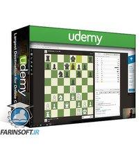 دانلود Udemy Chess Playthrough: Beat Advanced Chess Players