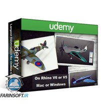 دانلود Udemy Rhino 3D V6 : Supermarine Spitfire Level 2