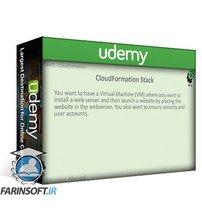 Udemy Amazon Web Services (AWS) CloudFormation