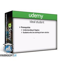 Udemy Calculus Made Easy