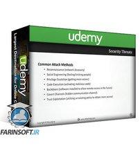 دانلود Udemy Network Security Essentials