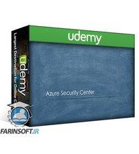 Udemy Mastering Azure Security Center