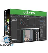 Udemy MoGraph Plus Comprehensive Introduction to Corona for 3ds Max
