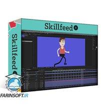 دانلود Skillshare Character Animation Part 2: Animating a Run Cycle