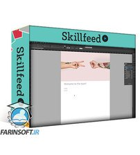 دانلود Skillshare Creating Interactive PDFs Using InDesign & Adobe Acrobat