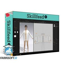 Skillfeed Fashion Design: Learn to make a Shirt in 3D using Marvelous Designer