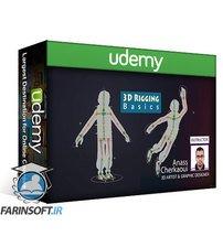 Udemy 3D Rigging Basics