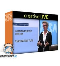 CreativeLive Advanced Content Aware and Cloning