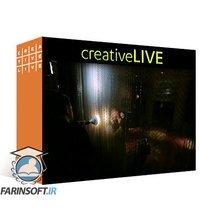دانلود CreativeLive Dynamic Illumination
