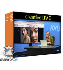 دانلود CreativeLive How to Use the Face-Aware Liquify Tool