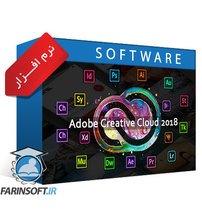 مجموعه نرم افزارهای ادوبی – Adobe Master Collection CC