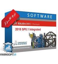 نرم افزار طراحی و قطعه سازی سالیدورکس – SolidWorks 2018 SP1.0