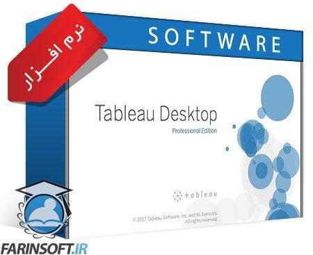 دانلود نرم افزار تحلیل داده ها و هوش تجاری – Tableau Desktop 10.5